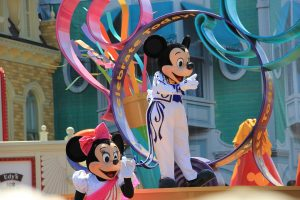 Dimes to Disney: January Update and Pinterest Board